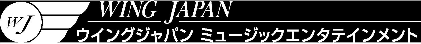ウィングジャパン Wing Japan